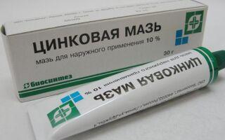 Цинковая мазь при лечении дерматита