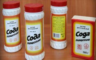 Применение соды при лечении микозов в домашних условиях