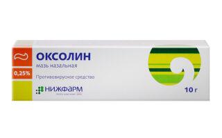 Плюсы использования оксолиновой мази в борьбе с вирусом герпеса