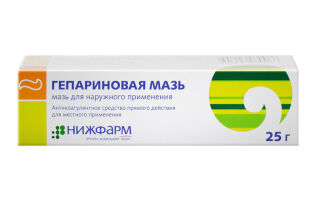 Применение Гепариновой мази от гематом