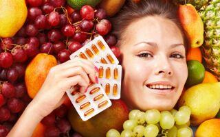 Применение витаминов при лечении псориаза