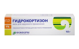 Мазь Гидрокортизон против герпесвируса на губе