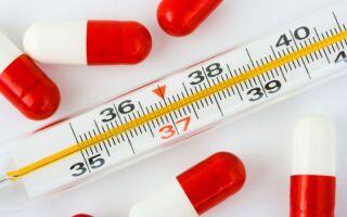 Лекарства для понижения температуры и показания к применению при герпесе