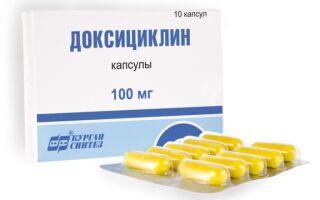 Доксициклин для лечения акне