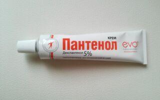Применение пантенола при проблемной коже