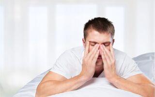 Проявление и лечение цитомегаловирусной инфекции у мужчин