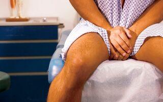 Диагностирование и лечение атеромы мошонки