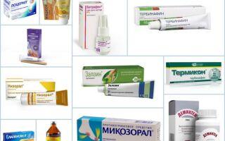 Обзор лучших противогрибковых препаратов для лечения грибка ногтей на ногах
