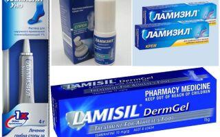 Применение Ламизила для лечения грибка ногтей — инструкция по применению и аналоги препарата