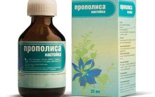 Рецепты с прополисом при лечении онихомикоза