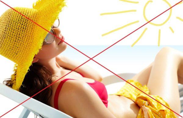Запрет на нахождение под прямыми лучами солнца