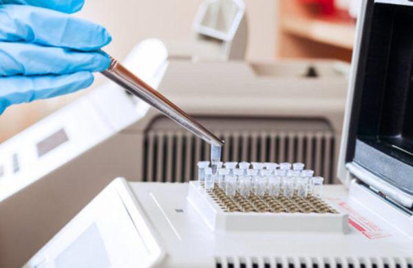 ПЦР-исследование биоматериала