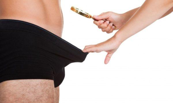 Появление неприятных наростов на интимных участках тела