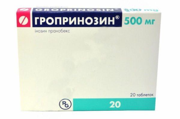 Гропрозин