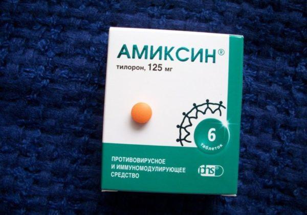 Лечение герпесвируса Амиксином
