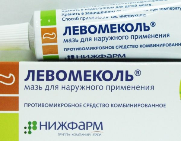 Левомиколь