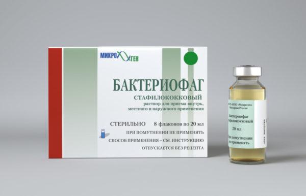 Бактериофаг стафилококковый