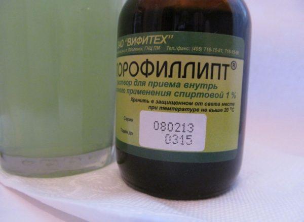 Спиртовой 1% раствор Хлорофиллипта