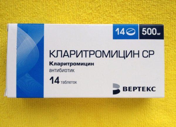 Стафилококк лечение препараты 6