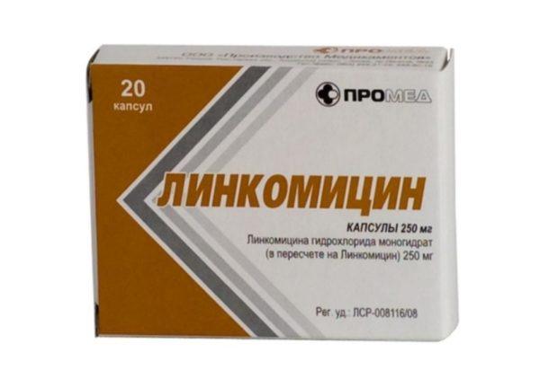 Препарат от стафилококка 6