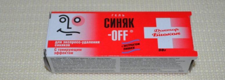 Синяк-OFF с тонирующим эффектом
