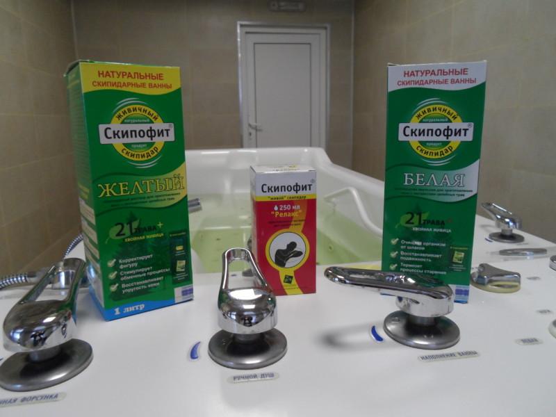 Скипидарные ванны для укрепления кровеносной системы