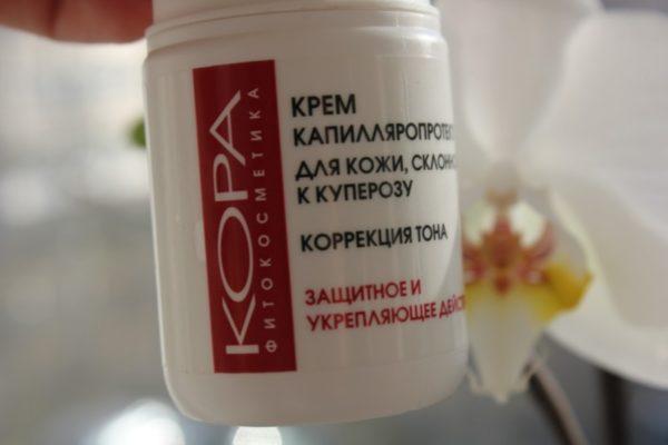 Крем от купероза Кора