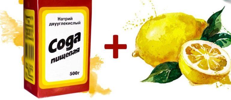 Сода и лимон от микозов
