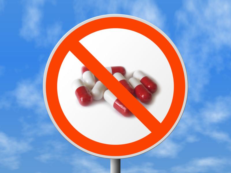 Минимизировать прием медикаментов