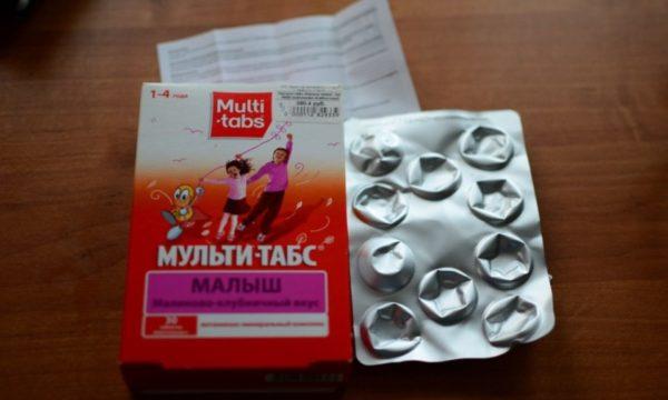 Мультитабс