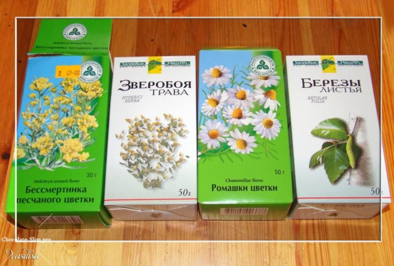 Сушеные травы можно приобрести в аптеке