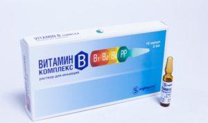 Витамины в уколах
