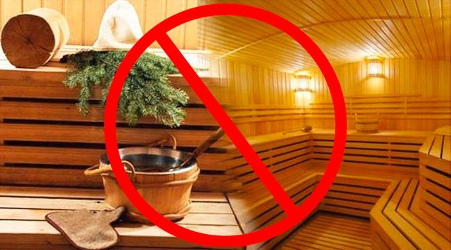 Не посещать сауны и парилки