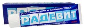 Радевит